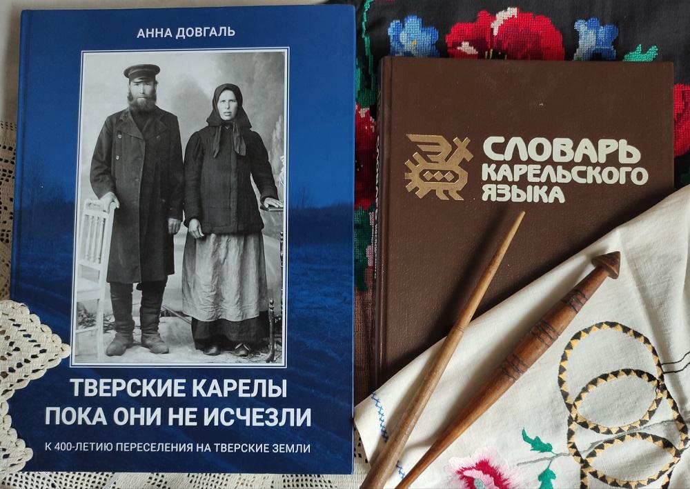 Книги в музее